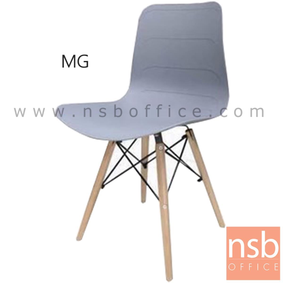 B29A333:เก้าอี้โมเดิร์น รุ่น FOX (ฟอกซ์) ขนาด 45W cm. ขาไม้