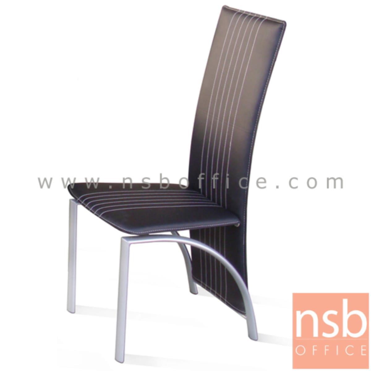 B20A013:เก้าอี้อเนกประสงค์ รุ่น Kimmel (คิมเมล)  ขาเหล็กพ่นซิลเวอร์