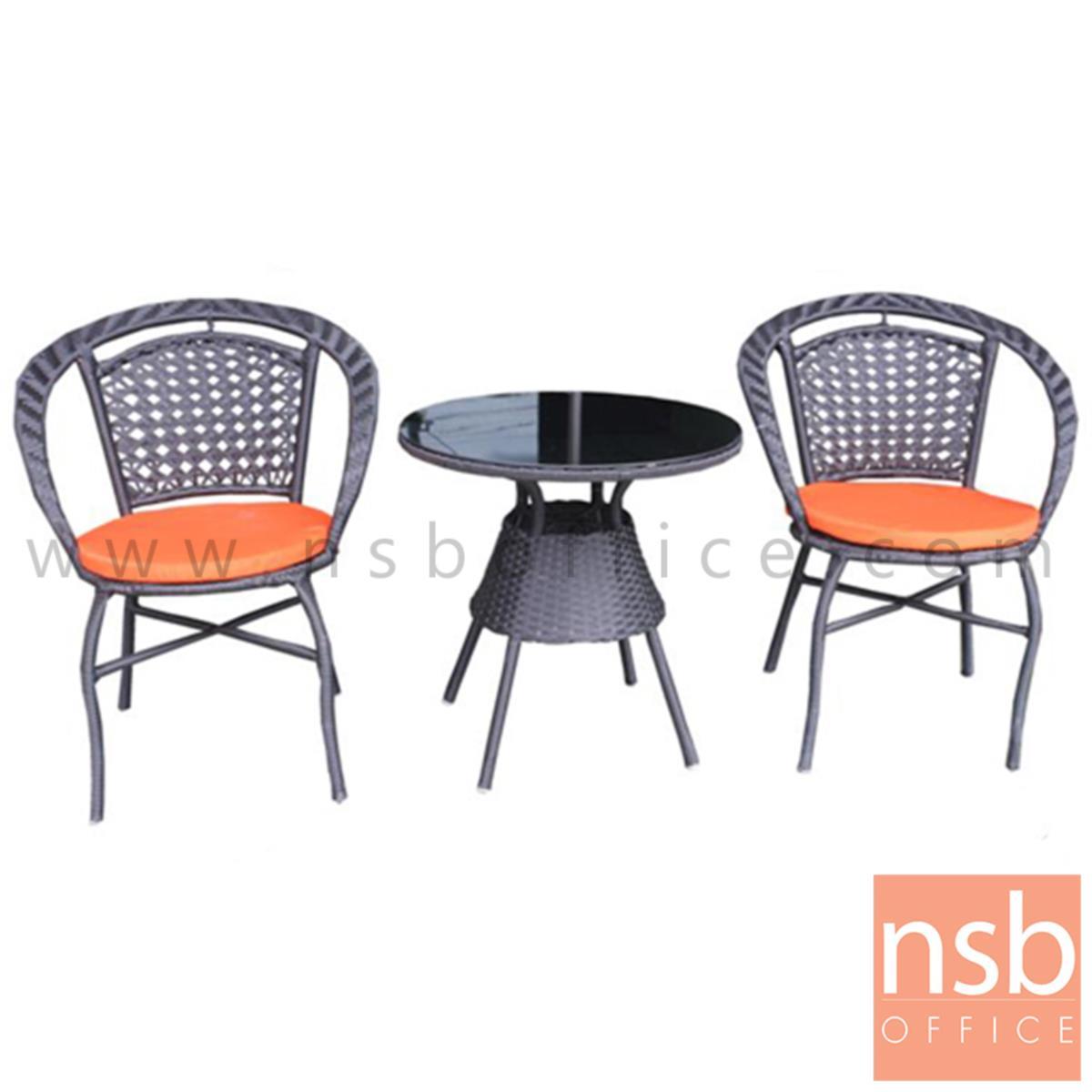 G08A301:ชุดโต๊ะน้ำชาหวายเทียม 2 ที่นั่ง รุ่น Goodwill (กู๊ดวิล)  พร้อมโต๊ะกลางหน้ากระจก