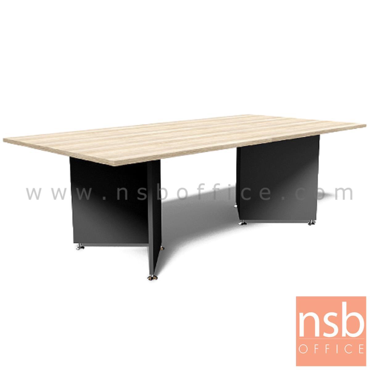 A35A015:โต๊ะประชุมทรงสี่เหลี่ยม รุ่น Moritz (มอริทซ์) ขนาด 240W cm. สีแกรนโอ๊คตัดกราไฟท์