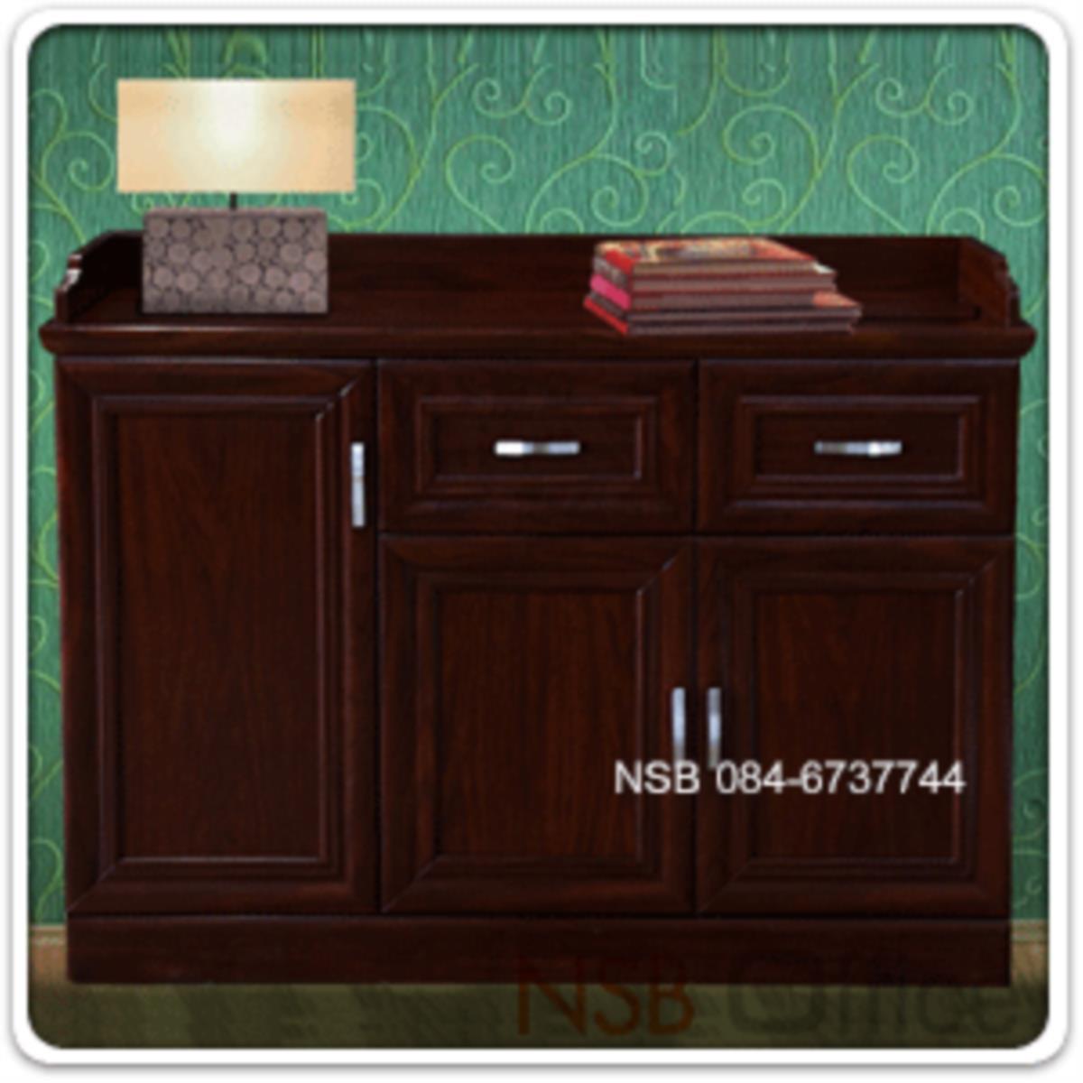 ตู้เอกสาร 2 ลิ้นชัก 3 บานเปิดทึบ สูง 85 cm.  รุ่น Switch (สวิตซ์)  มือจับเหล็กชุบโครเมี่ยม