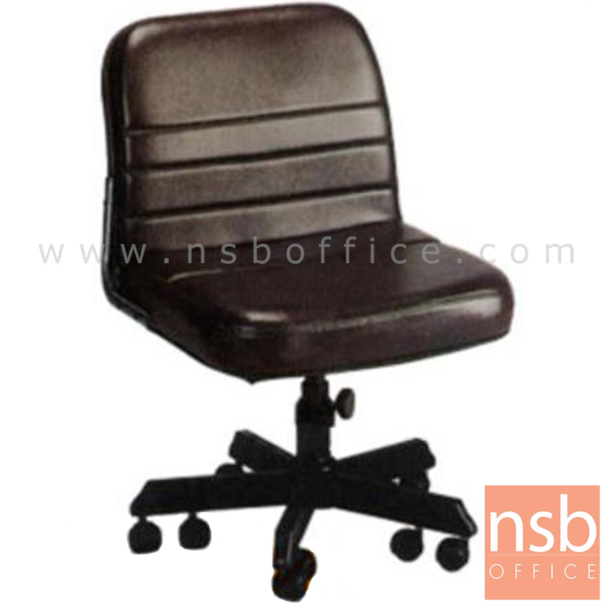 B14A017:เก้าอี้สำนักงาน รุ่น Cardarople  ขาเหล็ก 10 ล้อ