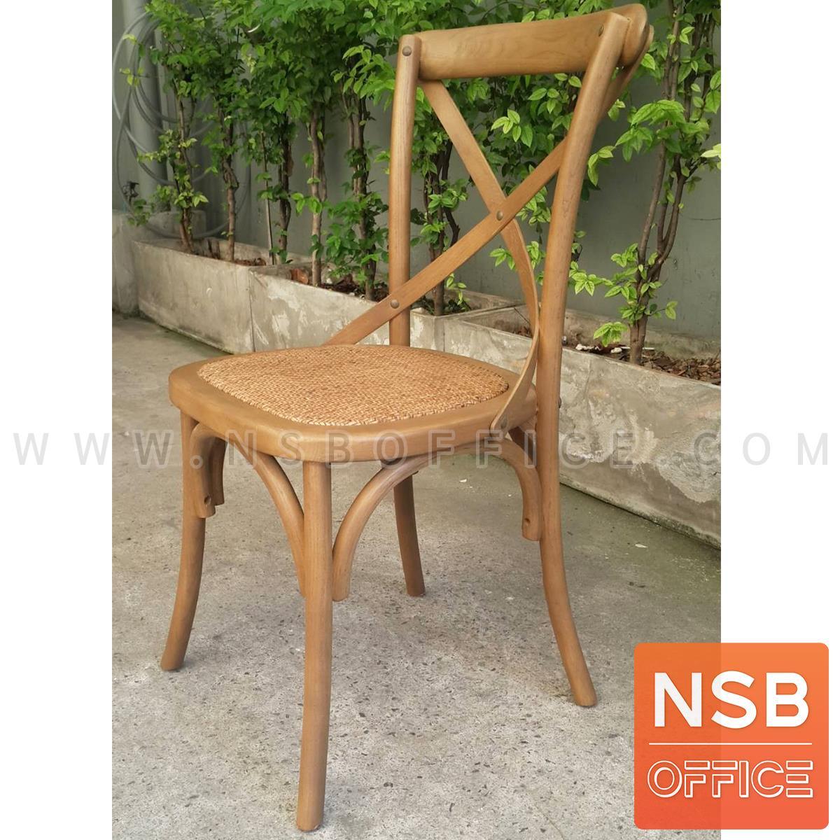 เก้าอี้โมเดิร์นไม้ รุ่น Alife (ออลไลฟ์)  โครงไม้ เบาะหวายสาน