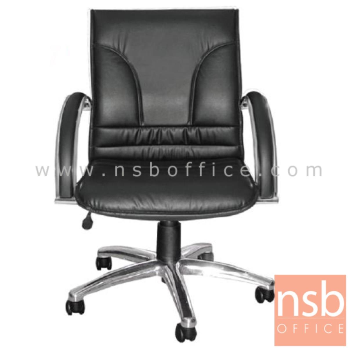 B26A051:เก้าอี้สำนักงาน รุ่น Carbrini  โช๊คแก๊ส มีก้อนโยก ขาเหล็กชุบโครเมี่ยม