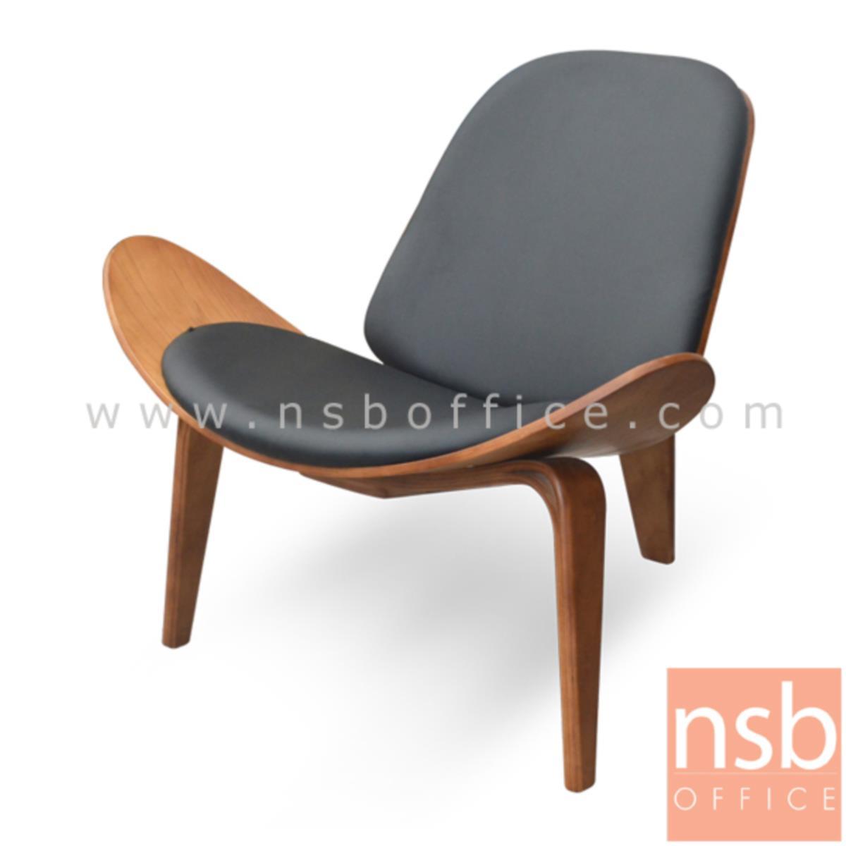 B29A179:เก้าอี้โมเดิร์นหนัง PU รุ่น Jarlaf (จาร์ลาฟ) ขนาด 90.5W cm. โครงขาไม้