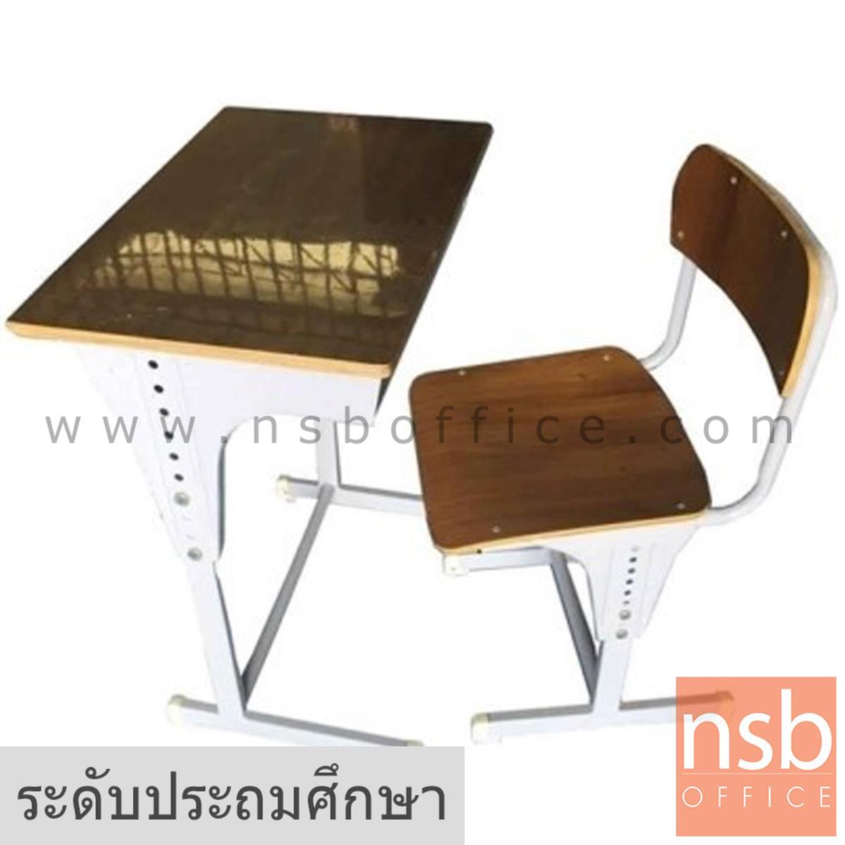A17A068:ชุดโต๊ะและเก้าอี้นักเรียนปรับระดับ รุ่น MISSOURI (มิสซูรี)   ระดับประถมศึกษา