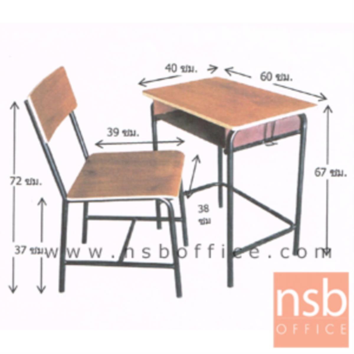 ชุดโต๊ะและเก้าอี้นักเรียน รุ่น Ansonia (เอนโซเนีย)  ระดับประถม ขาเหล็กกลมพ่นดำ