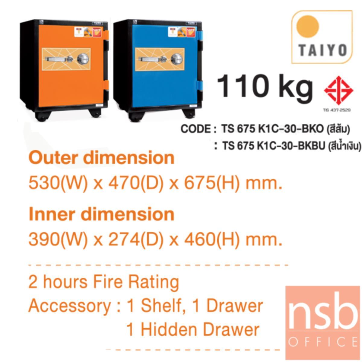 ตู้เซฟ TAIYO รุ่น 110 กก. หน้าบานสีสัน 1 กุญแจ 1 รหัส(TS675K1C-30-BK)