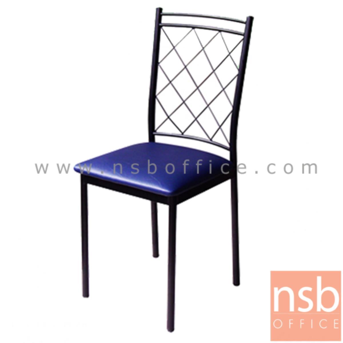 B20A047:เก้าอี้อเนกประสงค์เหล็ก รุ่น JAMAIGA-BB  ขาเหล็กพ่นดำ