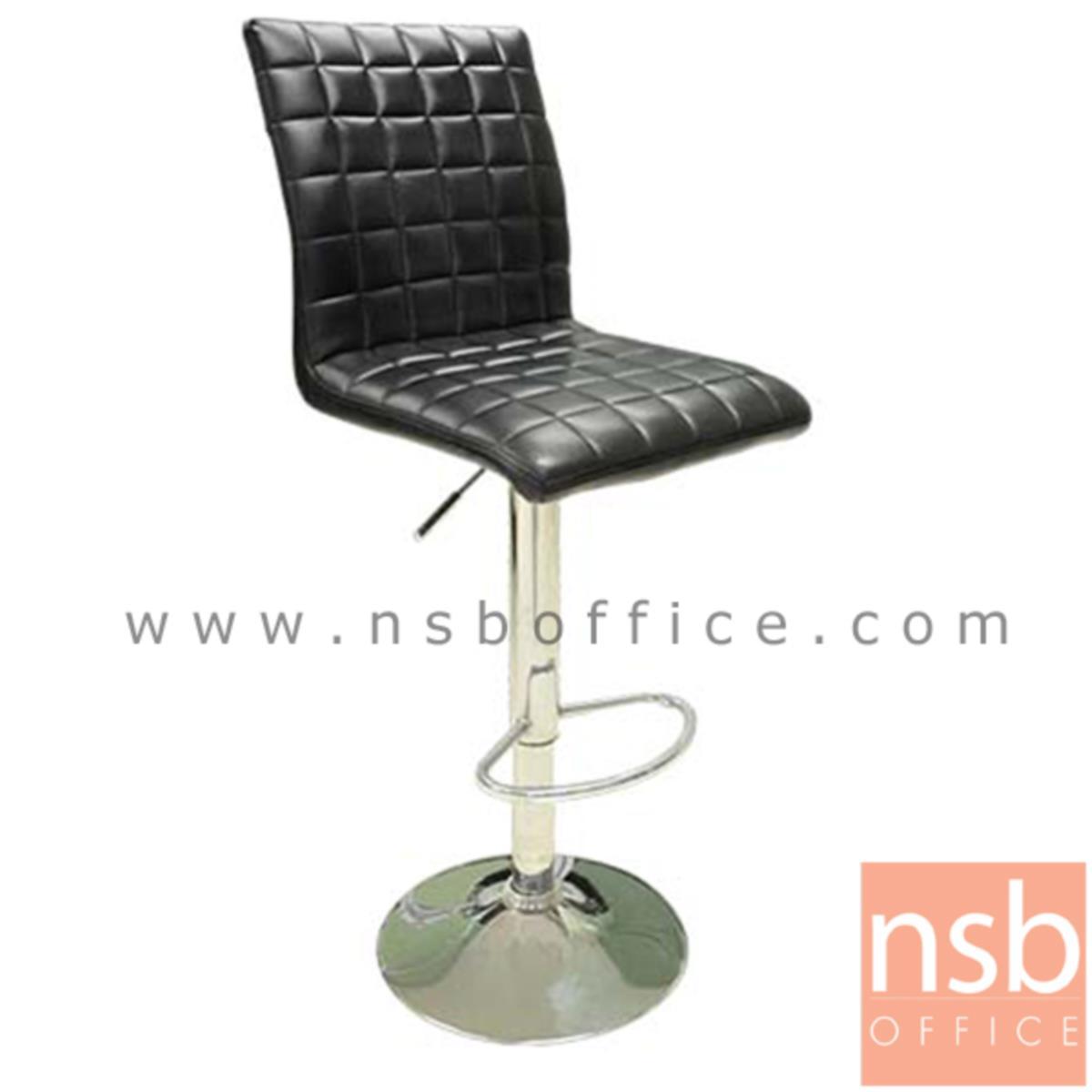 B09A121:เก้าอี้บาร์สูงหนังเทียม รุ่น Howard (ฮาวเวิร์ด) ขนาด 41W cm. โช๊คแก๊ส ขาโครเมี่ยมฐานจานกลม