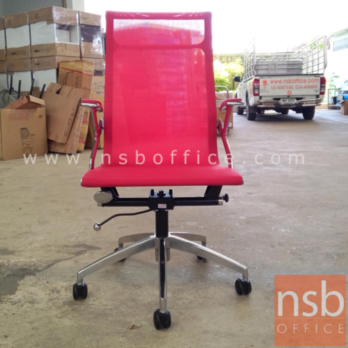 เก้าอี้ผู้บริหารหลังเน็ต รุ่น JR-613W  โช๊คแก๊ส มีก้อนโยก ขาอลูมิเนียม