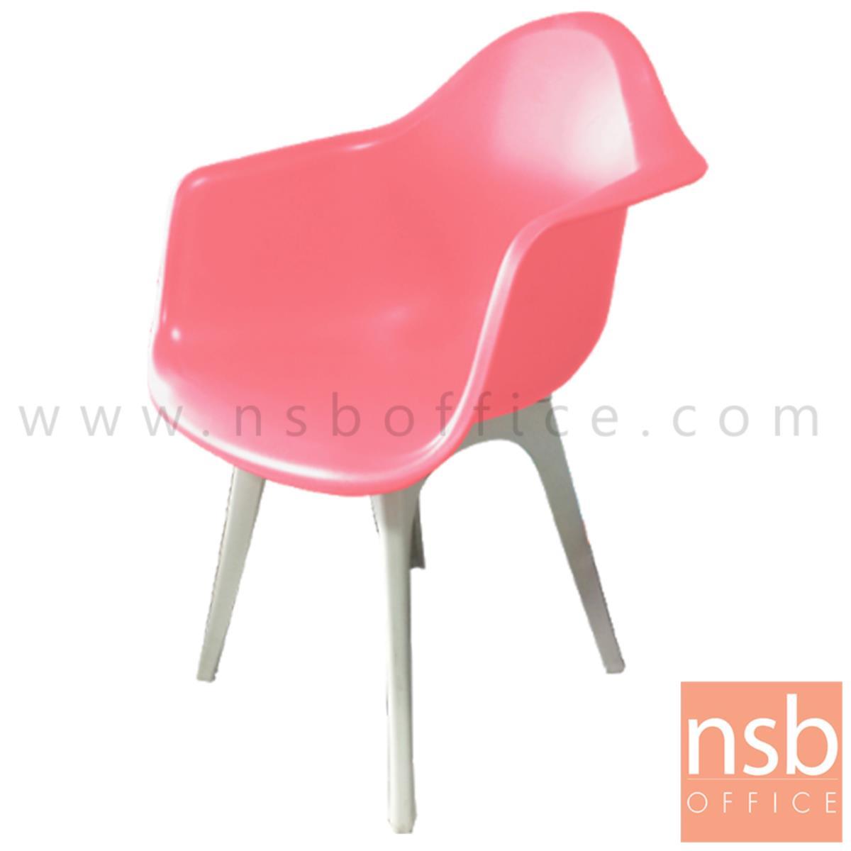 B29A279:เก้าอี้โมเดิร์นพลาสติกสีสัน รุ่น Ruffina (รูฟิน่า) ขนาด 62.5W cm.