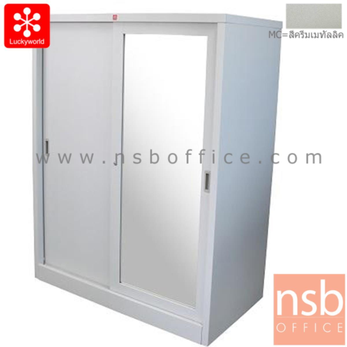 E31A072:ตู้เสื้อผ้าเตี้ย บานเลื่อน บานทึบ/บานกระจกเงา H152.5 cm. KSV-152K-MC