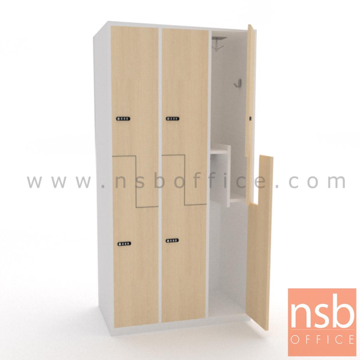 C13A012:ตู้ล็อกเกอร์ 6 ประตู มีราวแขวนเสื้อ รุ่น Medhub