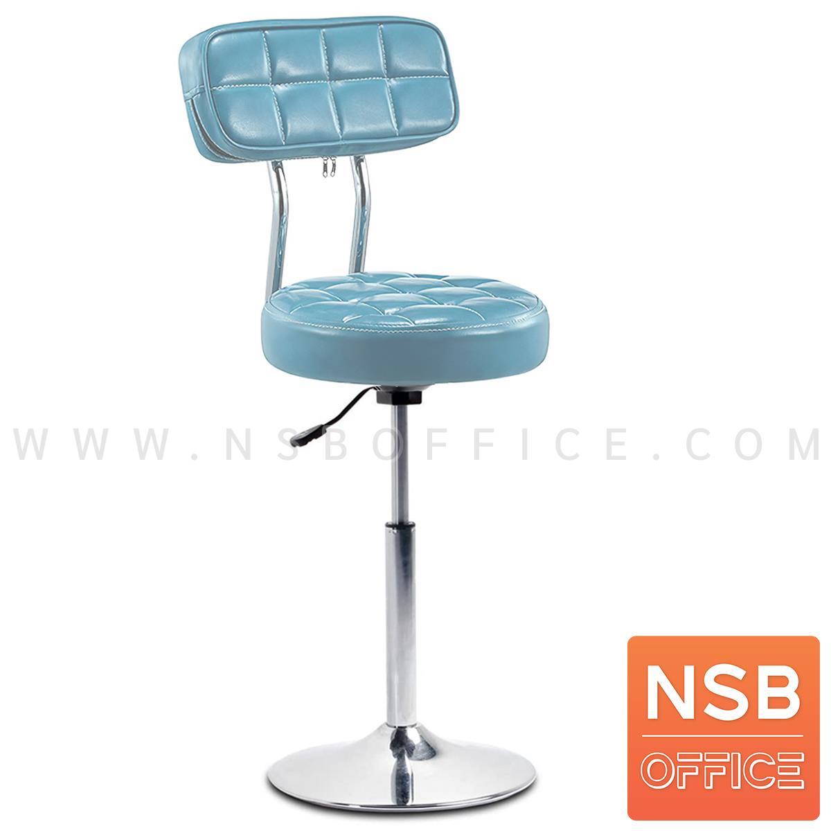 B09A229:เก้าอี้บาร์สตูลที่นั่งกลม รุ่น Bluevine (บลูไวน์) ขนาด 34Di cm โครงขาจานกลมโครเมียม