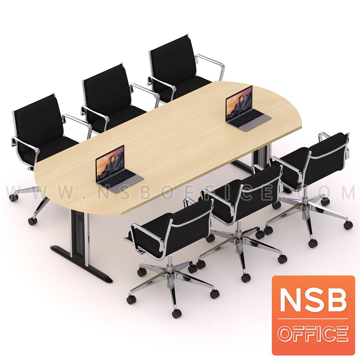 A05A138:โต๊ะประชุมทรงเหลี่ยมหัวโค้ง  ขนาด 180W ,200W ,240W cm.  พร้อมระบบคานเหล็ก ขาเหล็กตัวไอ