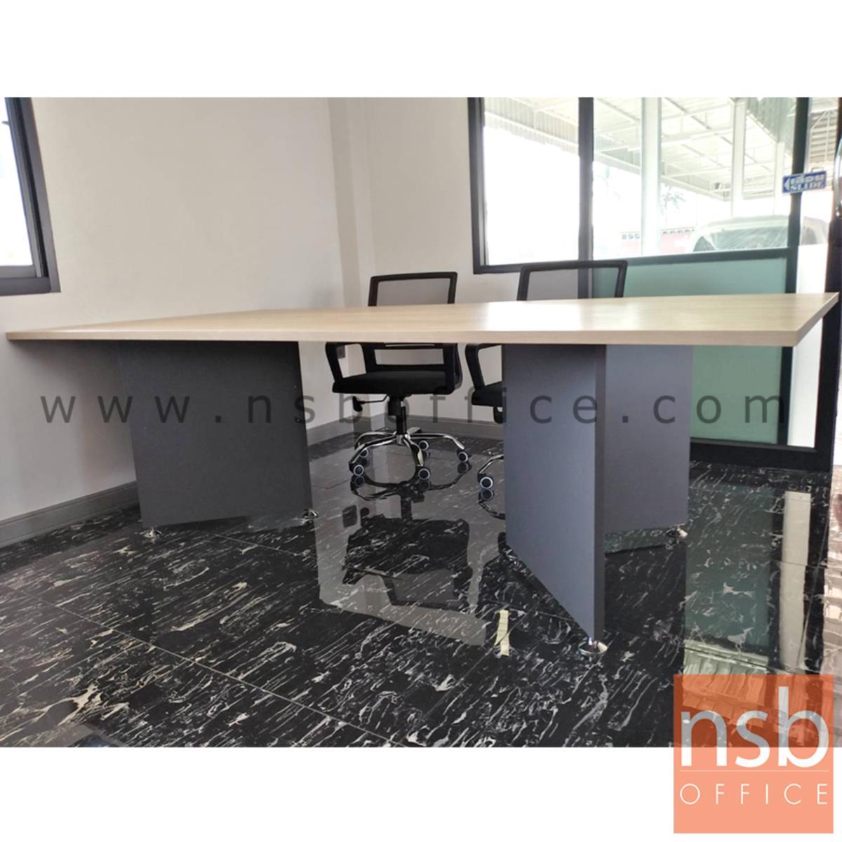 โต๊ะประชุมทรงสี่เหลี่ยม รุ่น Moritz (มอริทซ์) ขนาด 240W cm. สีแกรนโอ๊คตัดกราไฟท์