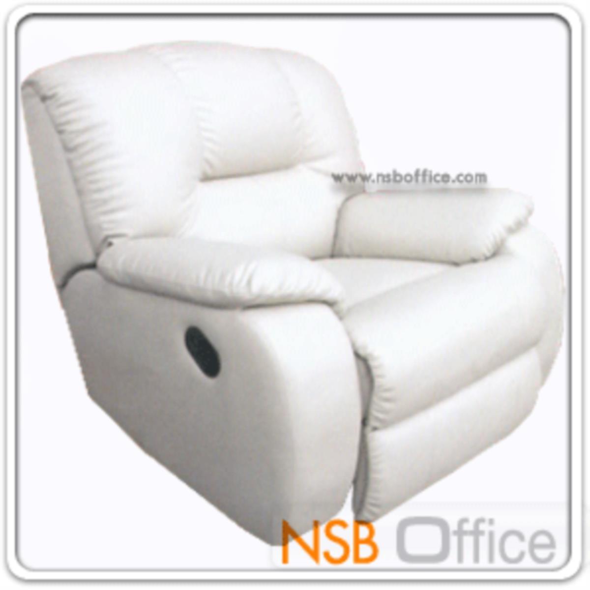 เก้าอี้พักผ่อนสำหรับผู้บริหาร รุ่น DL-25 ขนาด 99W cm. พิงเอนได้