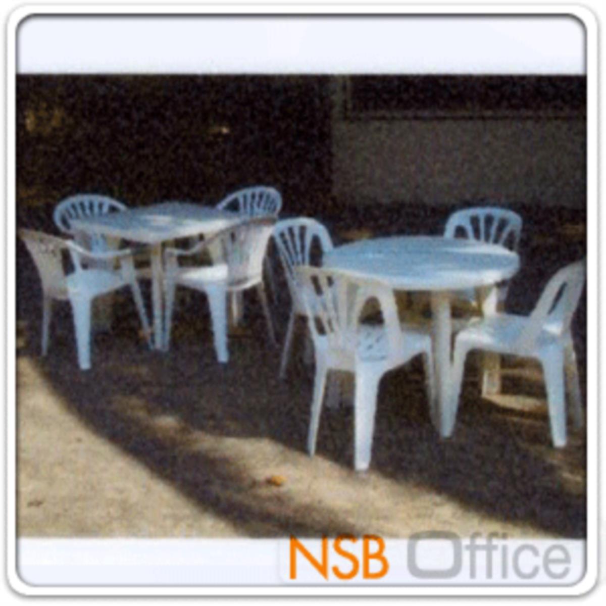 โต๊ะหน้าพลาสติก รุ่น TOTO-ROUND  ขนาด 88W cm.  ขาพลาสติก