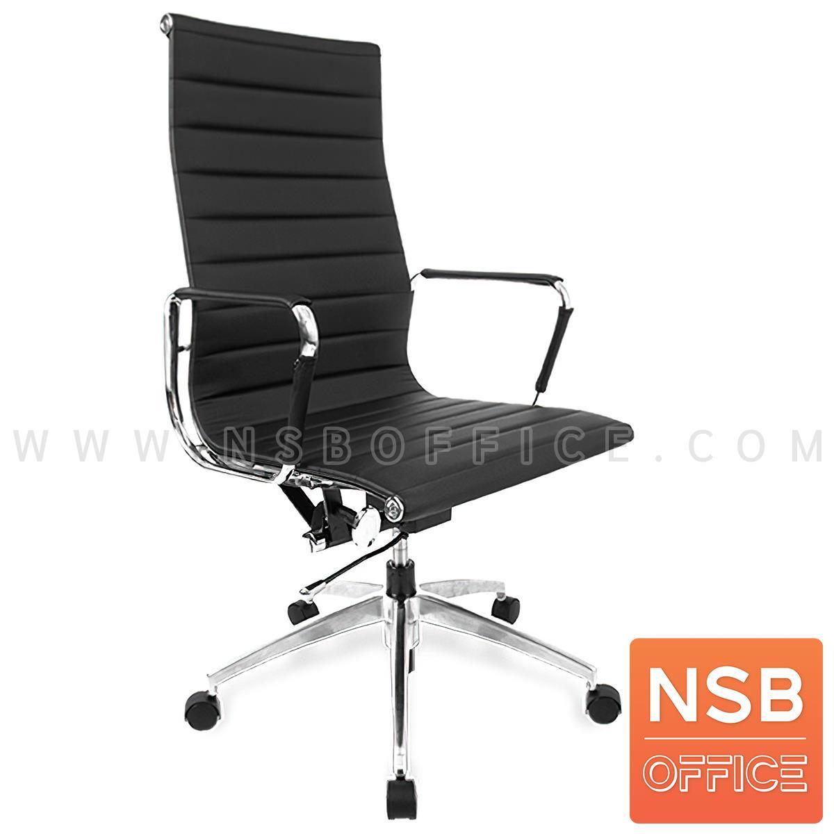 B26A110:เก้าอี้สำนักงานหลังบาง รุ่น PM-A7  โช๊คแก๊ส มีก้อนโยก ขาเหล็กชุบโครเมี่ยม