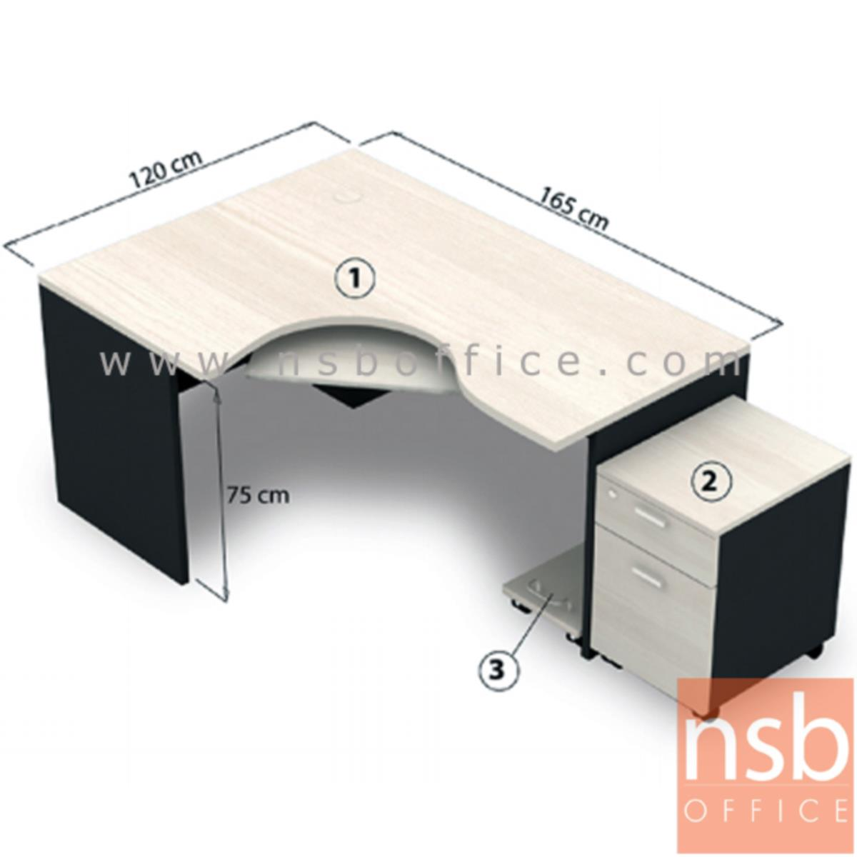 โต๊ะผู้บริหารตัวแอลหน้าโค้งเว้า  รุ่น Airiam (แอริซึ่ม) ขนาด 165W1*120W2 cm. พร้อมคีย์บอร์ด ที่วางซีพียู ตู้ลิ้นชักล้อเลื่อน