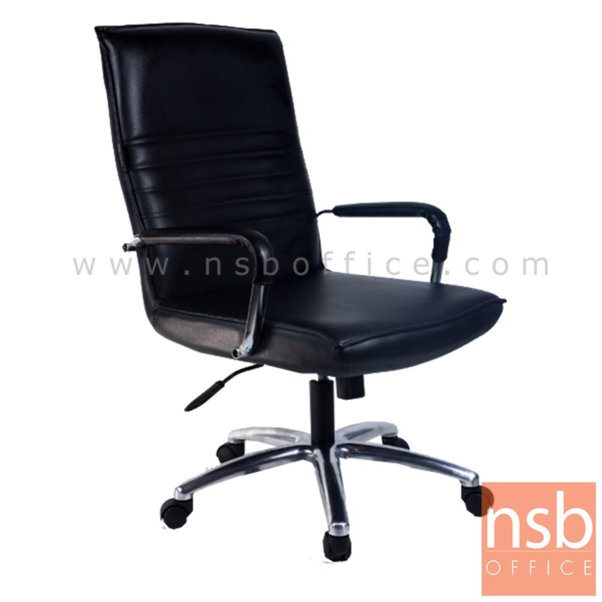B26A132:เก้าอี้สำนักงาน รุ่น Maya (เมยา) โช๊คแก๊ส ก้อนโยก ขาเหล็กชุบโครมเมี่ยม