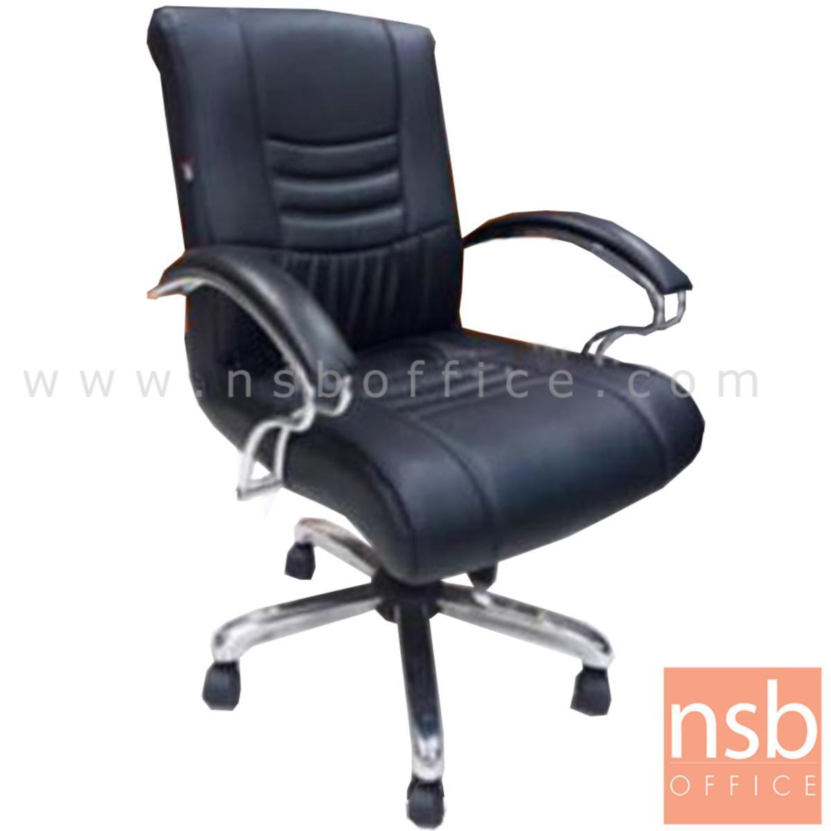 B03A437:เก้าอี้สำนักงาน รุ่น WSKM  โช๊คแก๊ส มีก้อนโยก ขาเหล็กชุบโครเมี่ยม