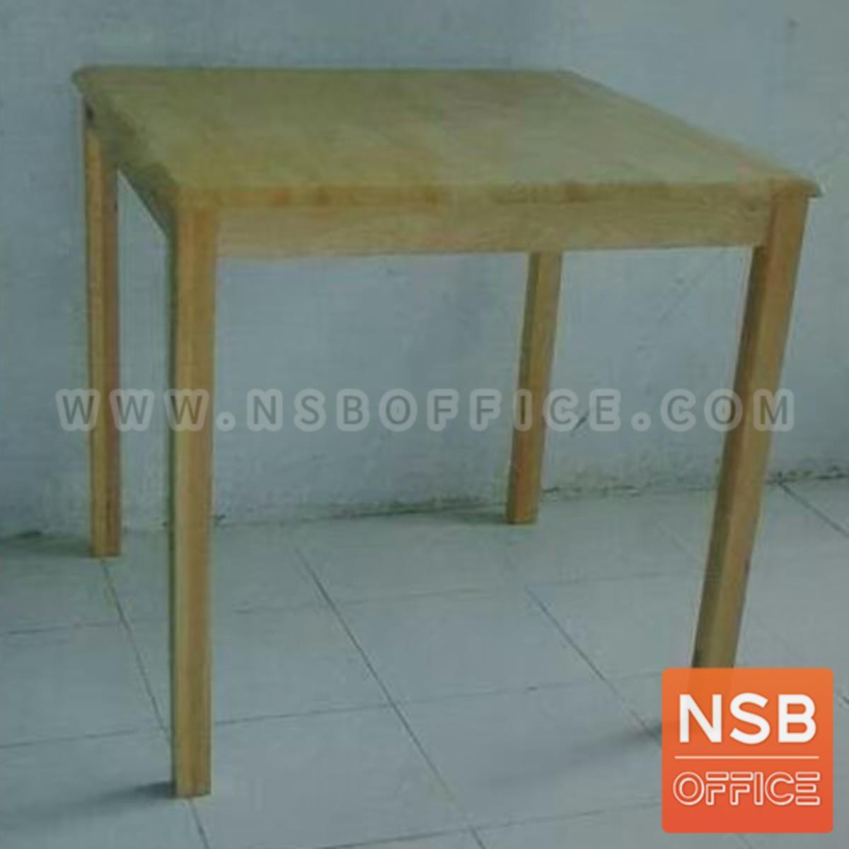 G20A002:โต๊ะอาหารเหลี่ยมไม้ยางพารา รุ่น Allida (อัลลิดา) ขนาด 75Di*75H cm.