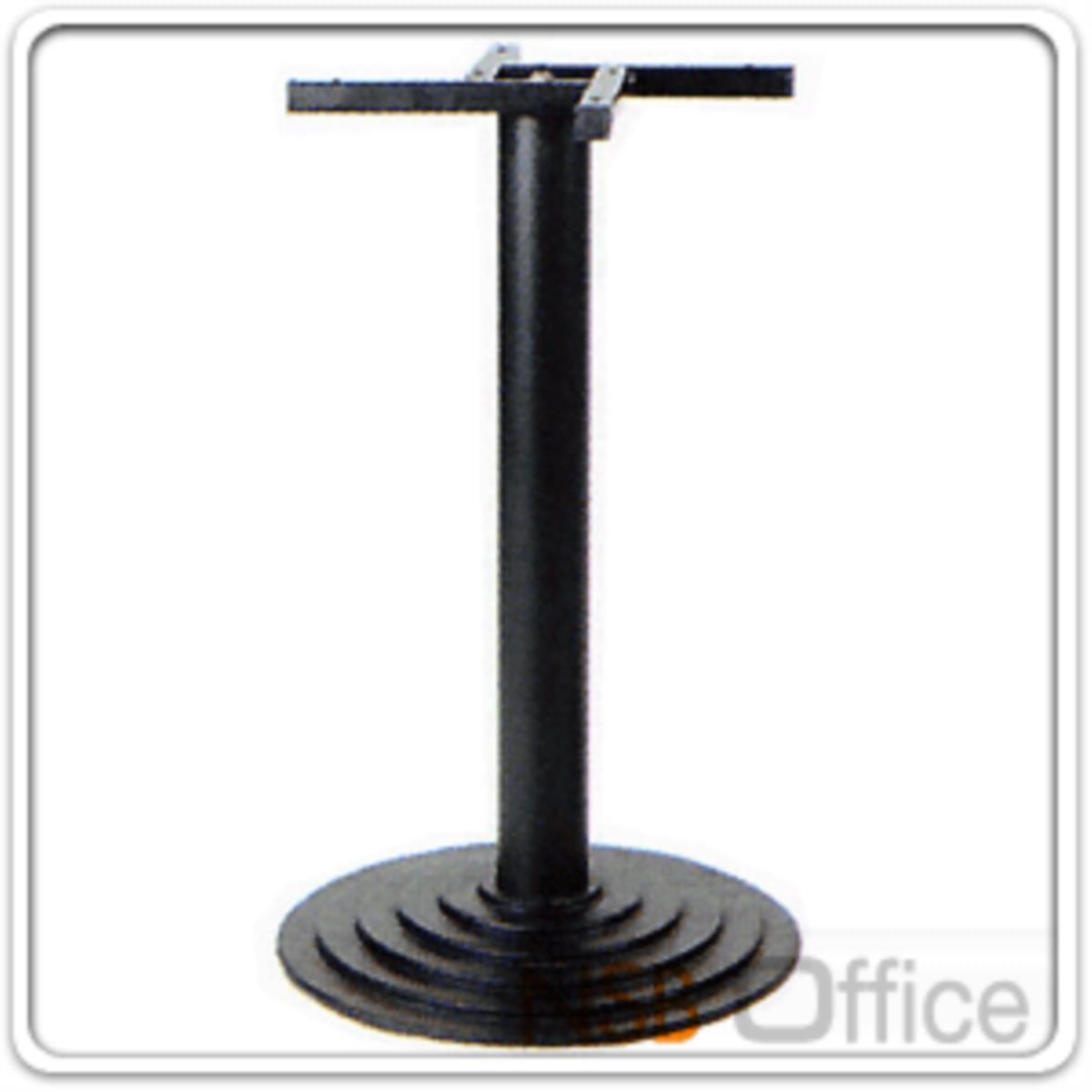 ขาโต๊ะบาร์ รุ่น Packard 2 (แพ็คคาร์ด 2) ขนาด 43W*70H cm.  ขาเหล็กจานกลมพ่นดำ