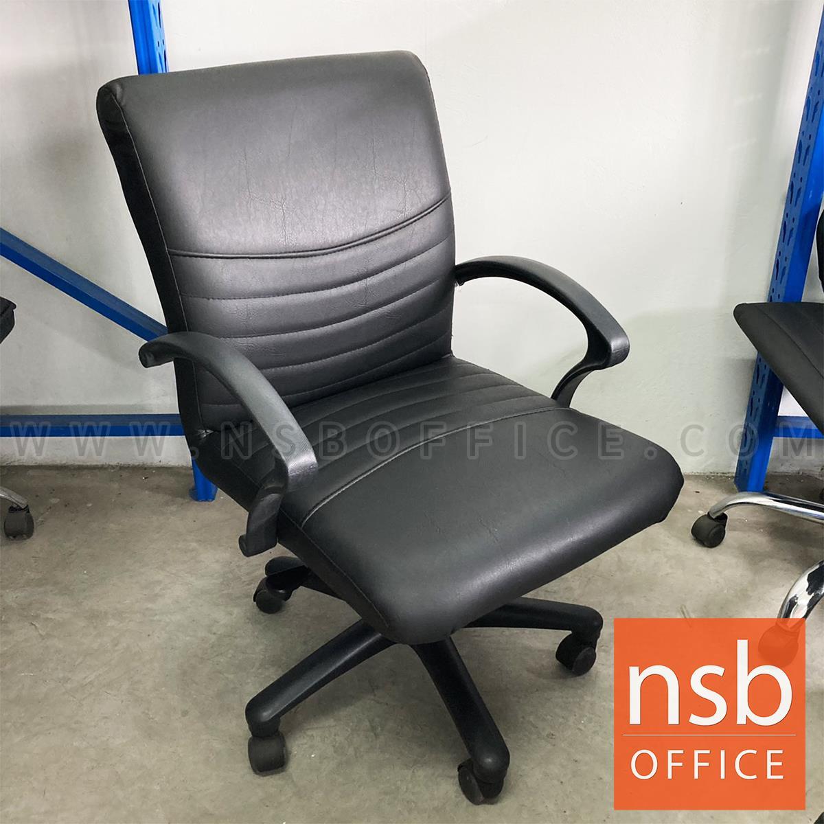 L02A383:เก้าอี้ทำงาน    ขาพลาสติก