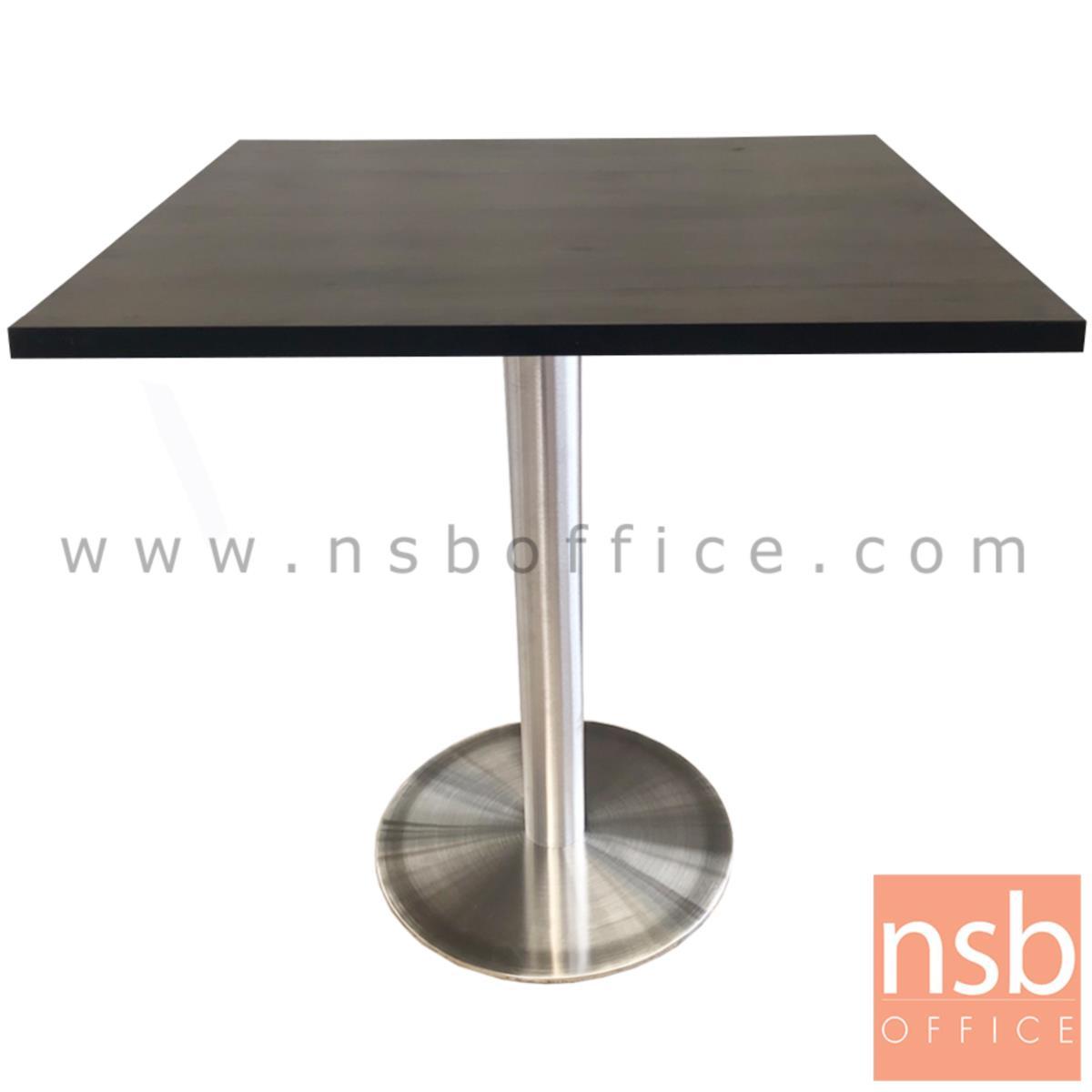 A14A177:โต๊ะบาร์ COFFEE รุ่น Fitzgerald (ฟิตซ์เจอรัลด์) ขนาด 60W ,70W ,80W ,60Di ,70Di ,80Di cm.   ขาสแตนเลสฐานกลมแบน