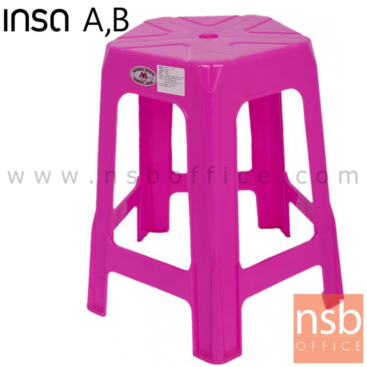 เก้าอี้พลาสติก 5 ขา รุ่น FIVESTAR _CHAIR ซ้อนทับได้ (ผลิตทั้งเกรด A และ B)