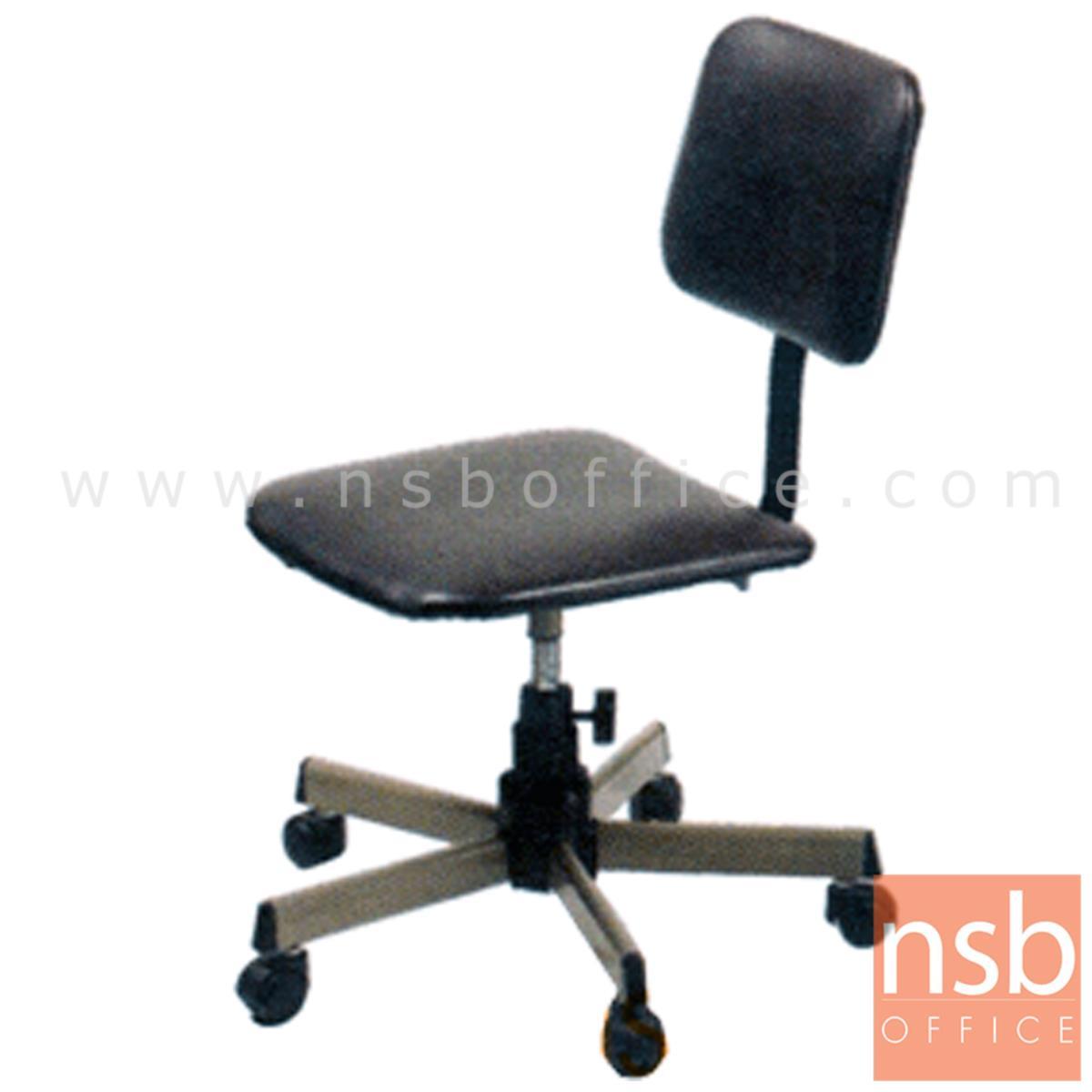 E28A087:เก้าอี้บาร์ที่นั่งเหลี่ยมล้อเลื่อน ยี่ห้อลัคกี้ รุ่น CH-063  ขาเหล็ก