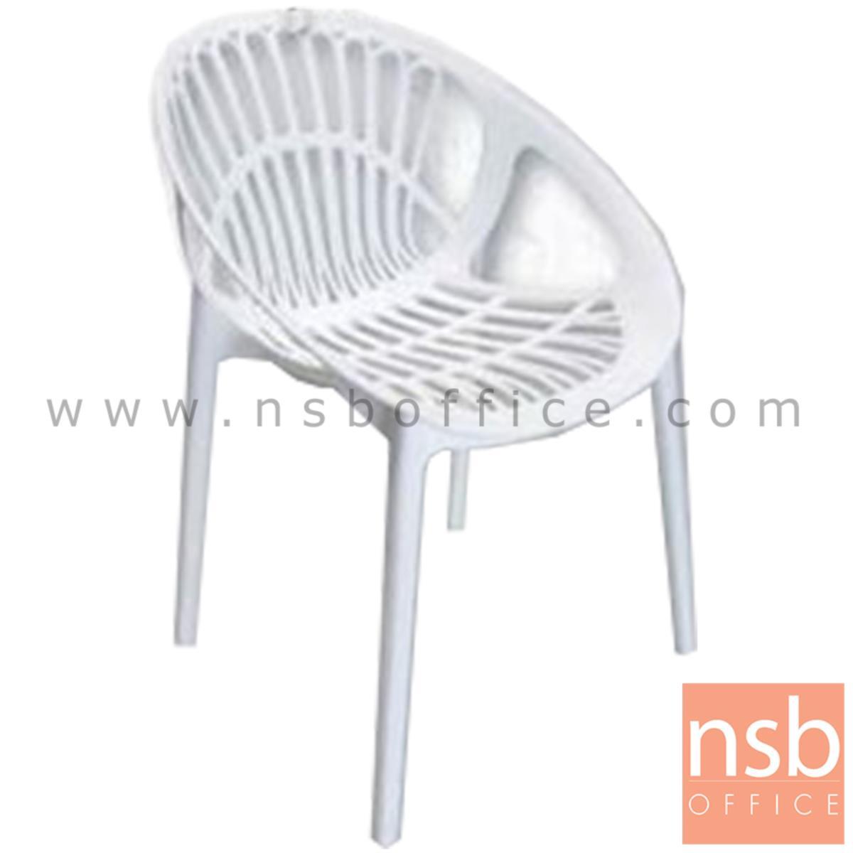 เก้าอี้โมเดิร์นพลาสติกล้วน รุ่น DOLPHIN (ดอลฟิน) ขนาด 48W cm.