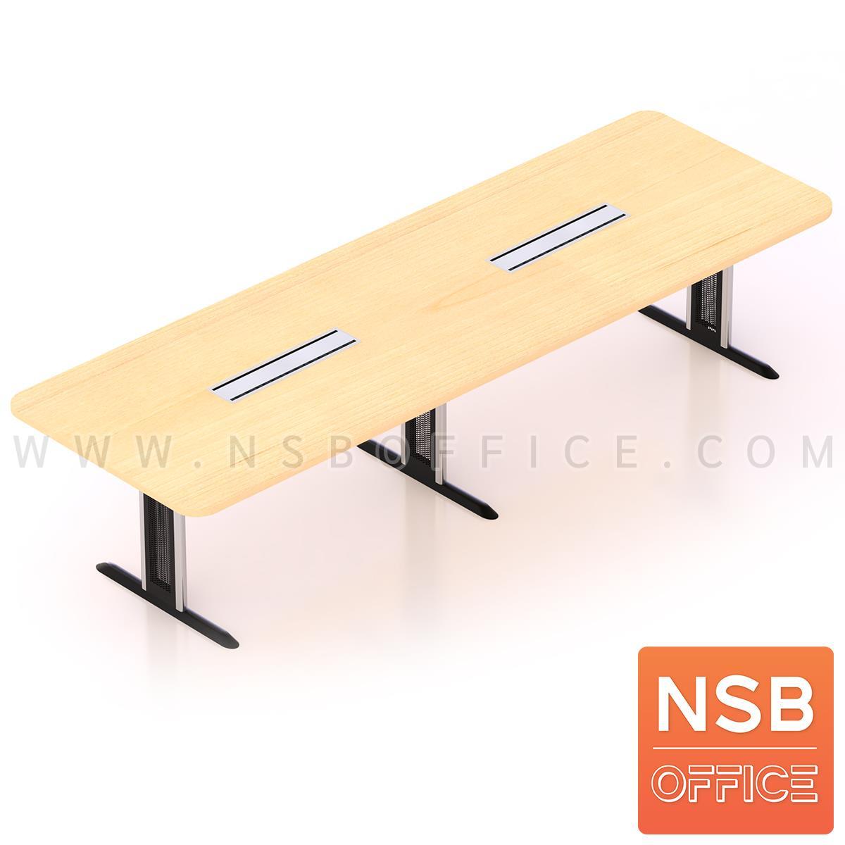 A05A108:โต๊ะประชุมสี่เหลี่ยมมุมมน  ขนาด 360W ,420W ,480W cm.  พร้อมช่องรางไฟยาวพิเศษ ขาเหล็กตัวไอ