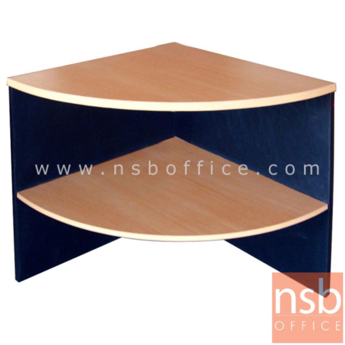 A16A009:โต๊ะเข้ามุม 2 ชั้น รุ่น Linkin (ลิงคิน) รัศมี R60 ,R75 cm.  เมลามีน