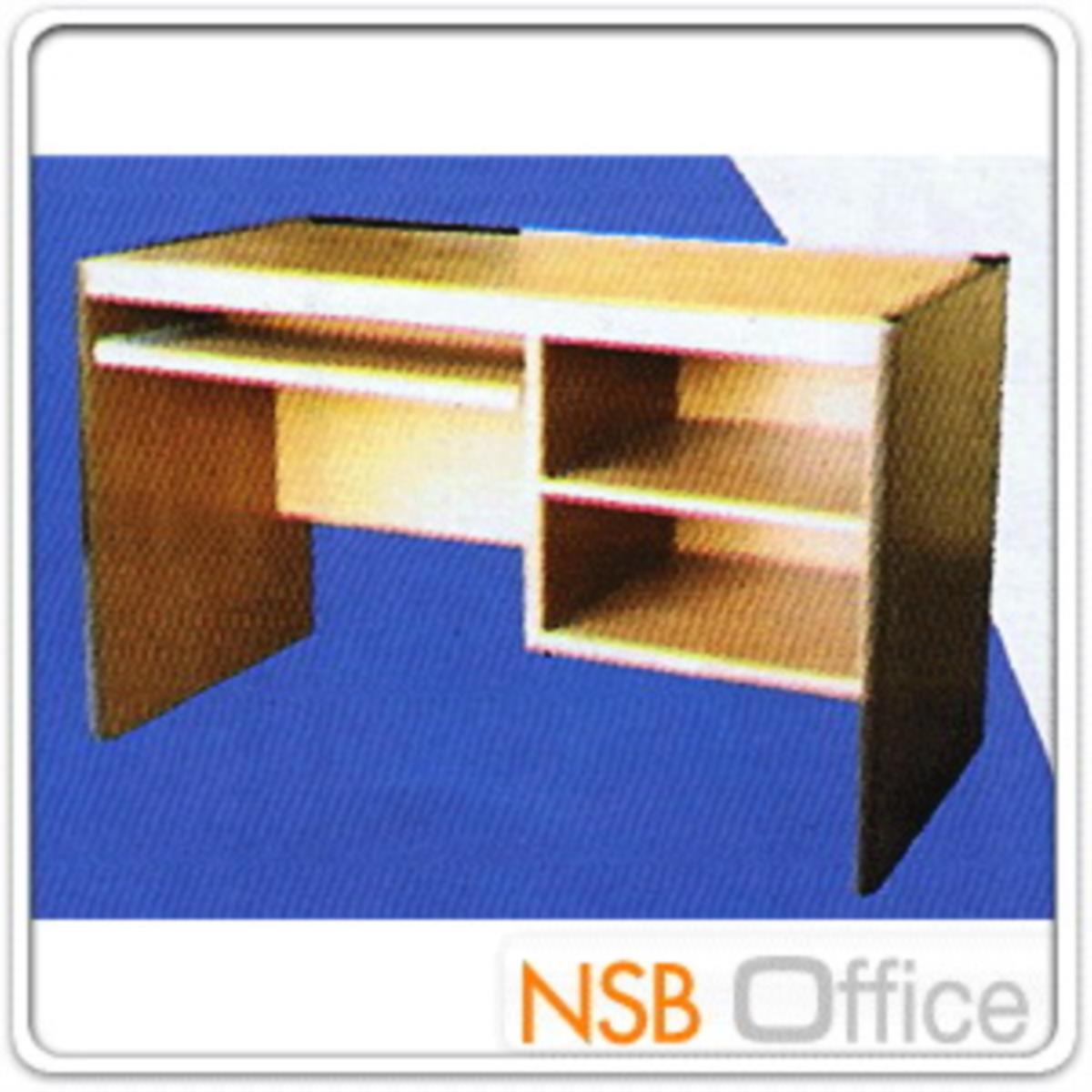 A02A012:โต๊ะคอมพิวเตอร์ 2 ช่องโล่ง  ขนาด 100W ,120W cm.  พร้อมรางคีบอร์ด
