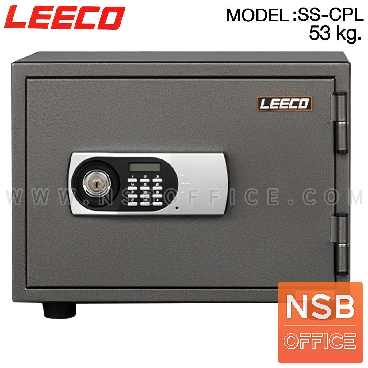F02A059:ตู้เซฟดิจิตอล 53 กก. ลีโก้ รุ่น SS-CPL  1 กุญแจ 1 รหัส