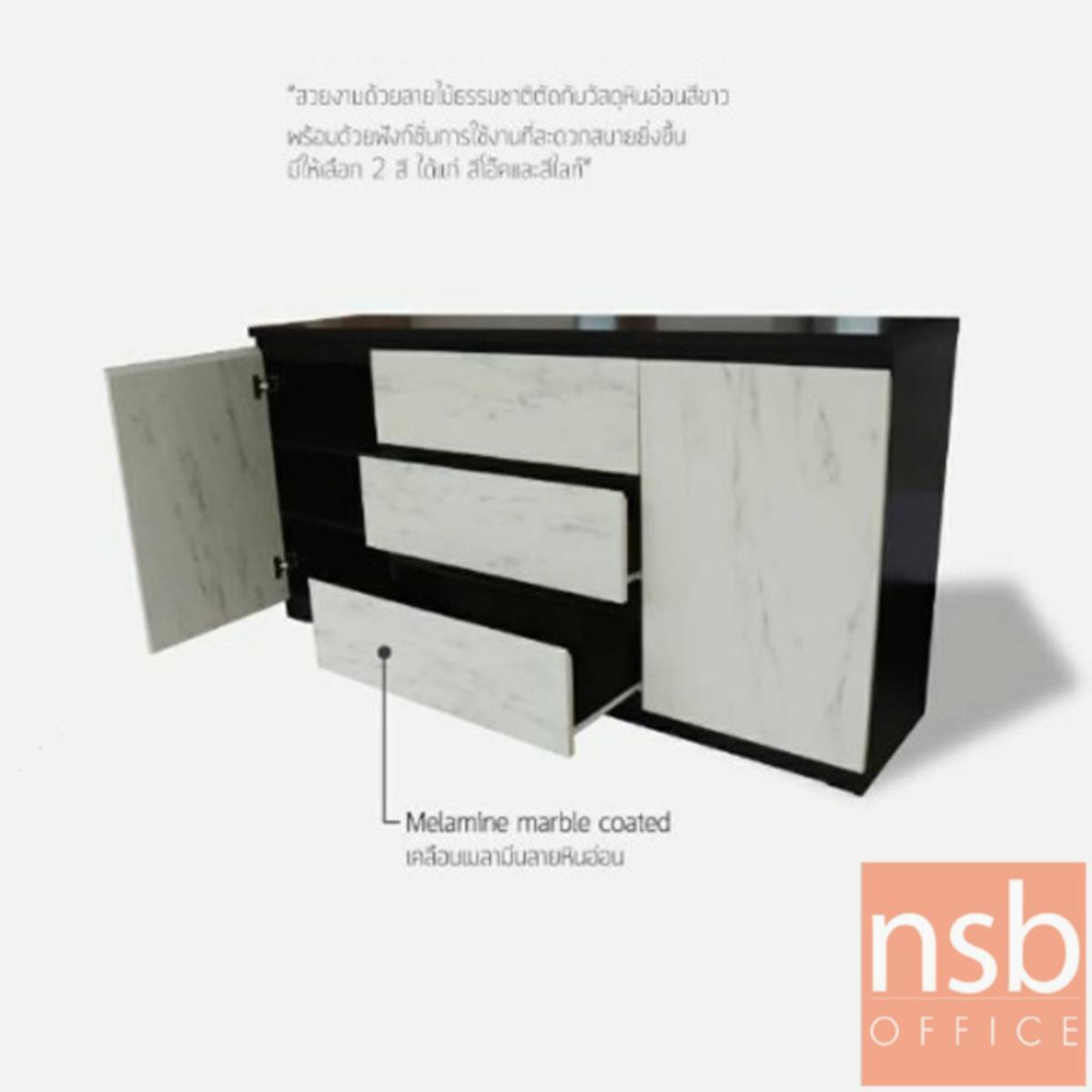 ตู้วางทีวีลายหินอ่อน 3 ลิ้นชัก 2 บานเปิด  รุ่น Rainart (เรนนาร์ต) ขนาด 160W*80H cm.  เมลามีน