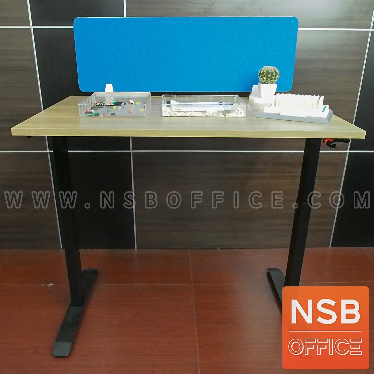 โต๊ะทำงานปรับระดับ Sit 2 Stand  รุ่น XD-01 ขนาด 150W, 160W และ 180W cm. ระบบมือหมุน