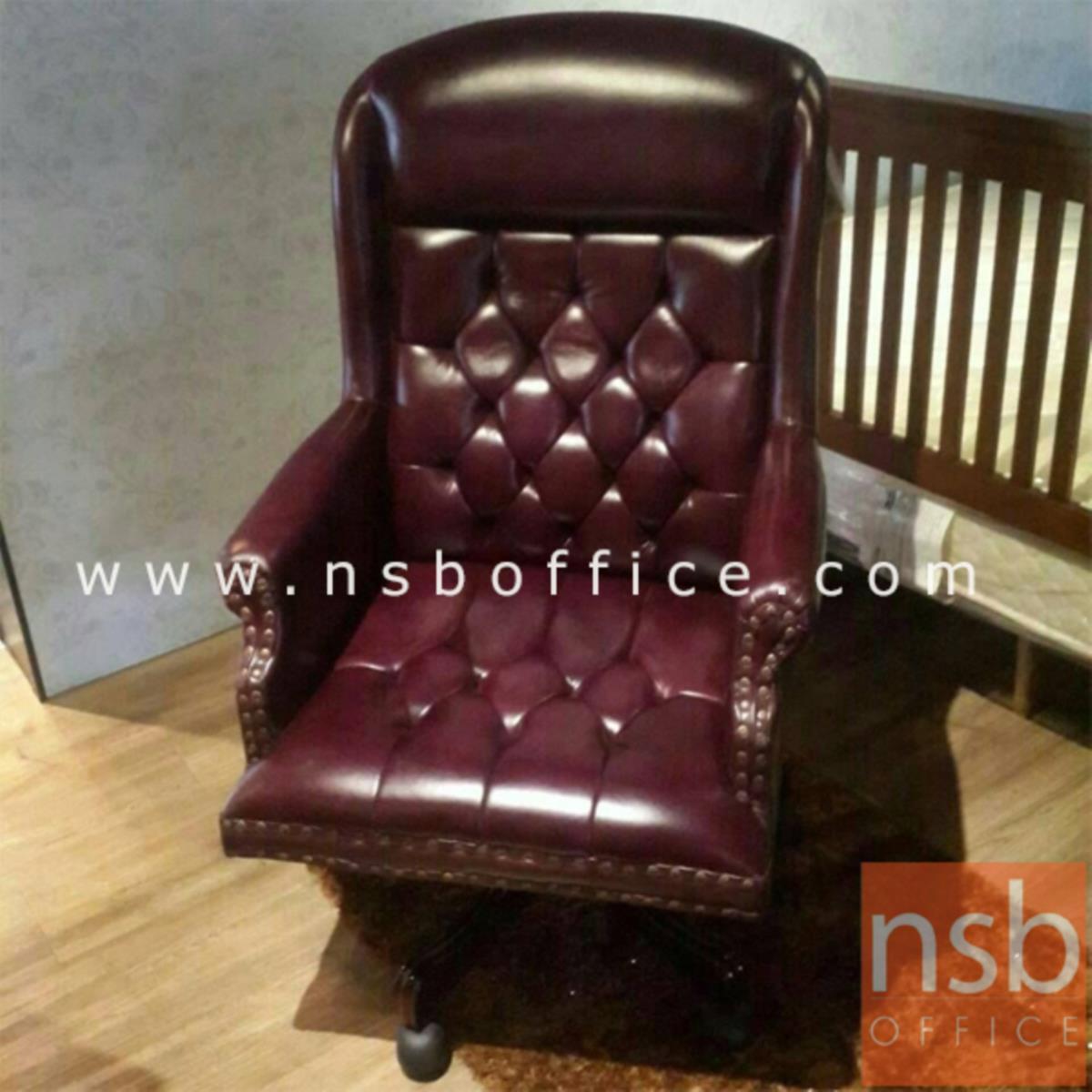 เก้าอี้ผู้บริหารหนังแท้ รุ่น Ginsters  ขาไม้