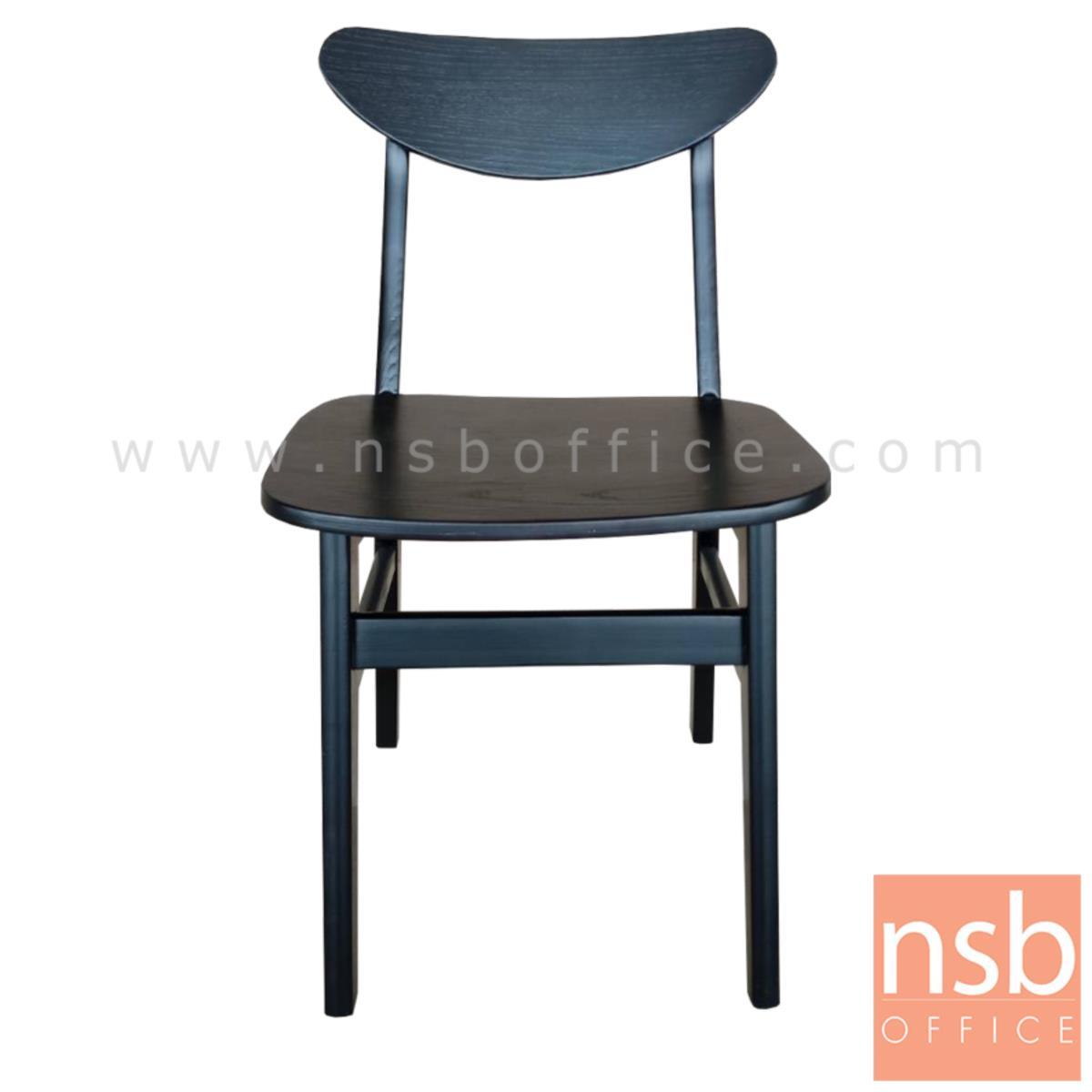 เก้าอี้โมเดิร์นไม้ รุ่น Goodrem (กูดเดร็ม) ขนาด 44W cm. โครงไม้ล้วน สีดำ