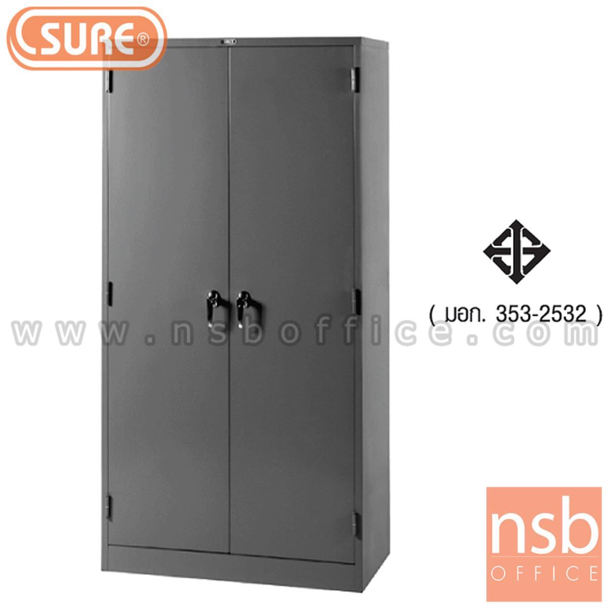 E04A016:ตู้ 2 บานเปิด มือจับเขาควาย มี มอก. รุ่น LK-11