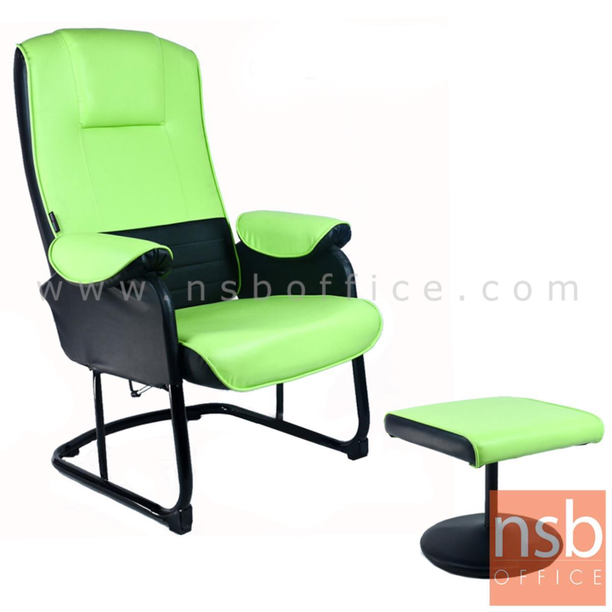 B15A044:เก้าอี้พักผ่อน รุ่น Bougaville (บูเกฟวิลล)  ขาเหล็กพ่นดำ