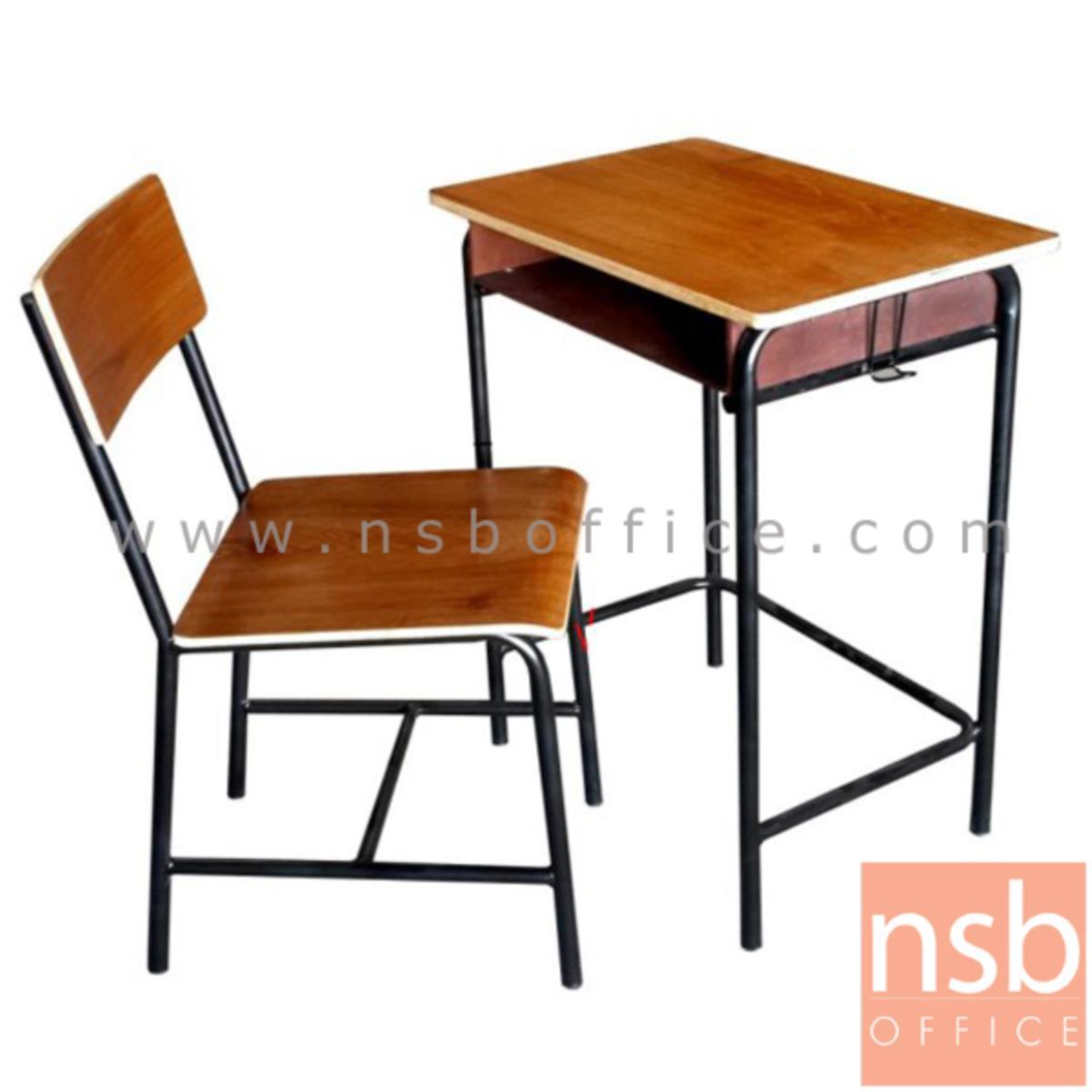 A17A031:ชุดโต๊ะและเก้าอี้นักเรียน รุ่น Amery (แอมเมอรี)  ระดับมัธยม ขาเหล็กกลมพ่นดำ