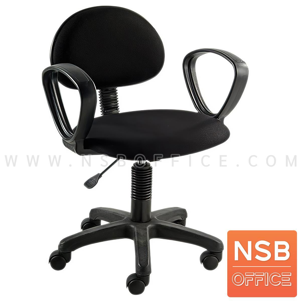 เก้าอี้สำนักงาน รุ่น Blackrock (แบล็คร็อค)  ปรับระดับสูง-ต่ำได้ ขาพลาสติก