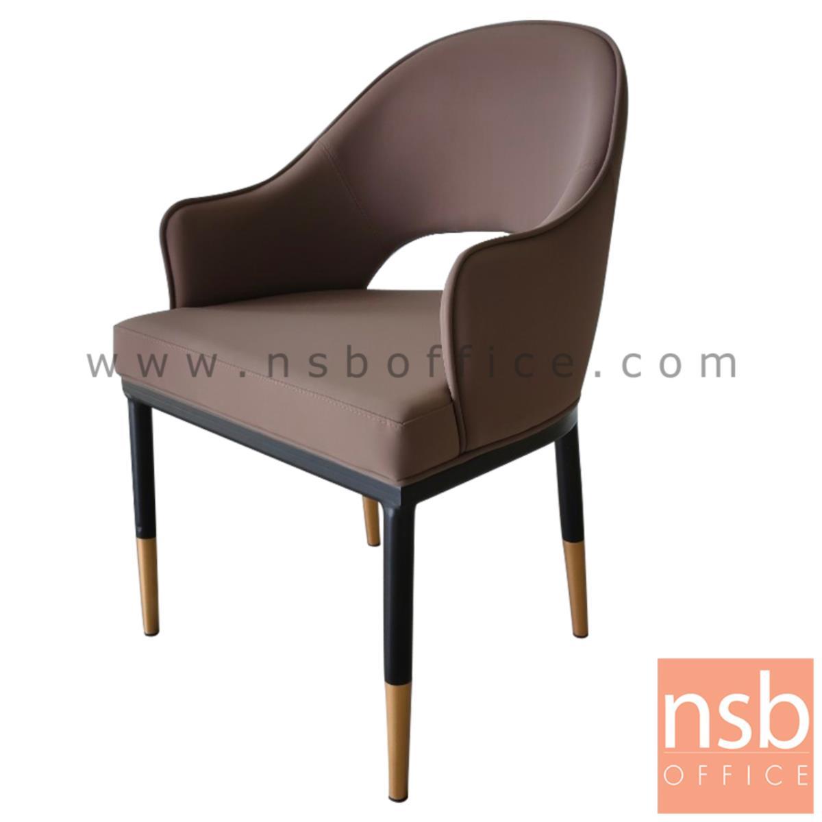 B29A370:เก้าอี้โมเดิร์นหุ้มหนัง รุ่น Venice (เวนิส)  หลังโอบ ขาเหล็กปลายขาสีทอง