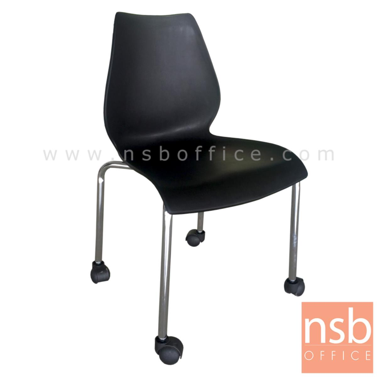 B29A055:เก้าอี้อเนกประสงค์เฟรมโพลี่ รุ่น Swizzle (สวิซเซิล)  ขาเหล็กชุบโครเมี่ยม ล้อเลื่อน
