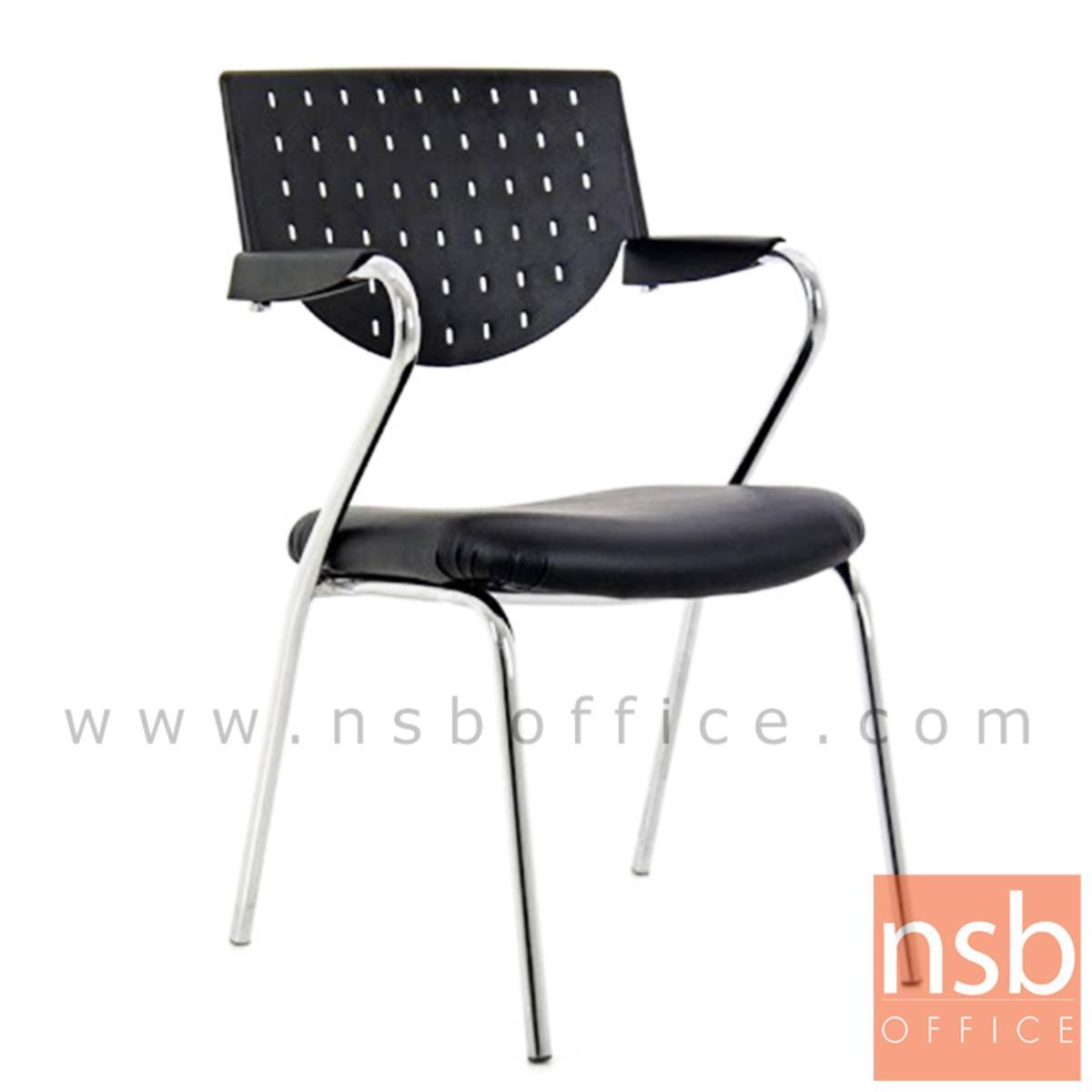 B04A032:เก้าอี้รับแขก รุ่น Josephine (โจเซฟิน)  ขาเหล็กชุบโครเมี่ยม