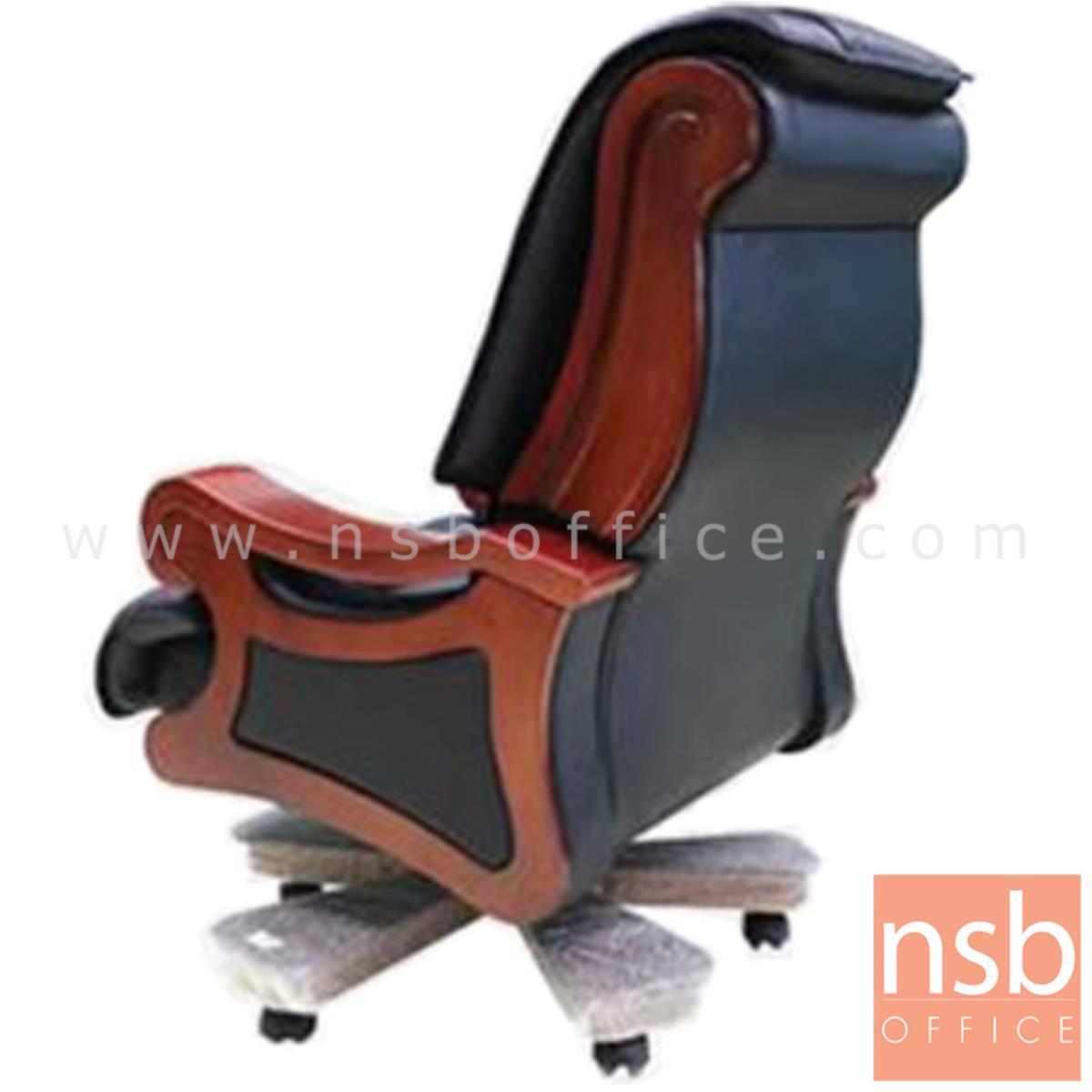 เก้าอี้ผู้บริหารหนังแท้ รุ่น PLANT (แพลนท์)  โช๊คแก๊ส ขาเหล็ก